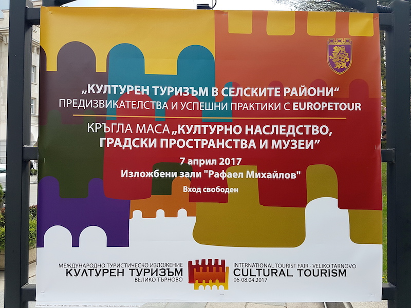 "The EUROPETOUR Multiplier event presented on outdoor advertisement of the ITF ""Cultural Tourism"" in Veliko Tarnovo"