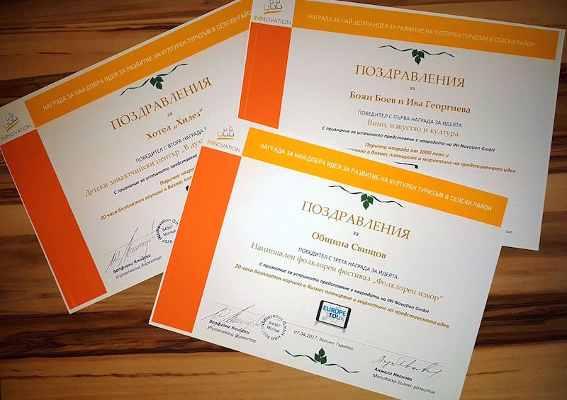 The vouchers for the prises that INI-Novation Bulgaria presented to the winners.